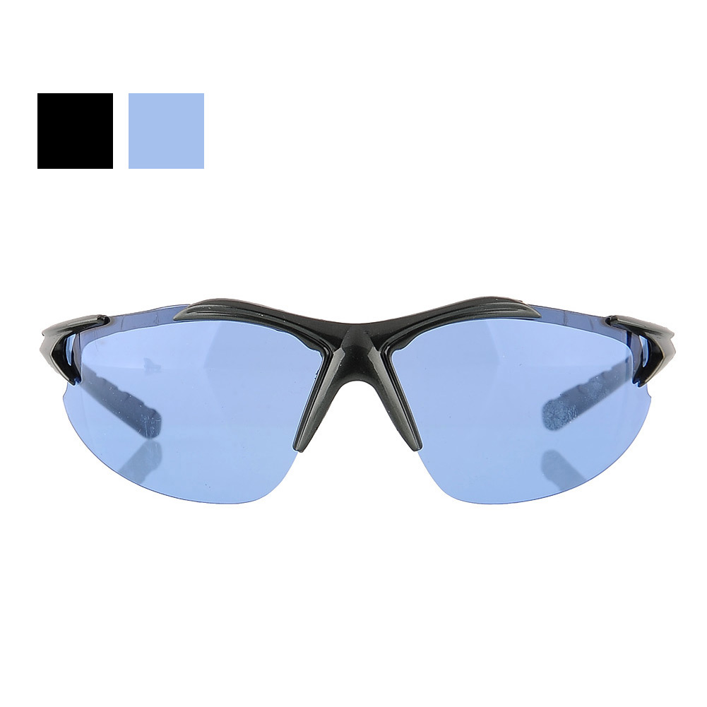 Neu-Labor-Schutzbrille-Augenschutz-Brille-Laborbrille-Sportbrille-Blau-schwarz