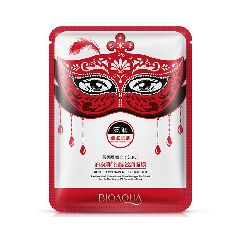 5731-Face-Mask-Clean-Peel-Off-Facial-Beauty-Grease-Oil-Control-Moisture-Masks