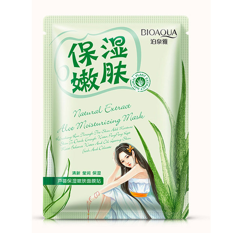 3885-Face-Mask-Deep-Clean-Goat-Milk-Peel-Off-Oil-Control-Moisturizing-Masks