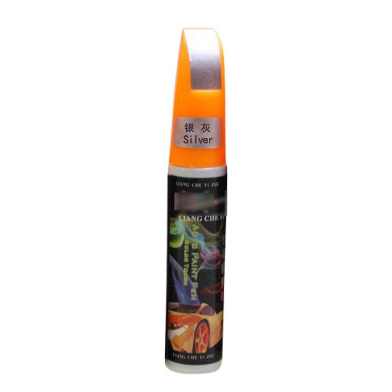 477B-1-x-DIY-Car-Clear-Scratch-Remover-Touch-Up-Pens-Auto-Paint-Repair-Pen